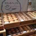 2014年4月11日に二子玉川高島屋に『かもめベーグル』を出店