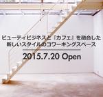 ビューティビジネスに特化したレンタルサロン・レンタルスペースが、2015.7.20にプレオープン!