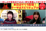 ほしよみ堂YouTubeチャンネル 登録者数1万人突破しました